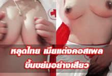 หลุดไทย