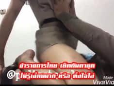 ข้าราชการไทย