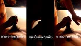 ชายต๊องกับหญิงเพี้ยน มาอีกแล้ว ไม่ทำให้ผิดหวัง เสียงไทย