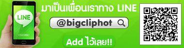 bigcliphot-380