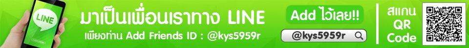 kys5959r-960