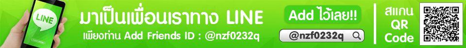 nzf0232q-960